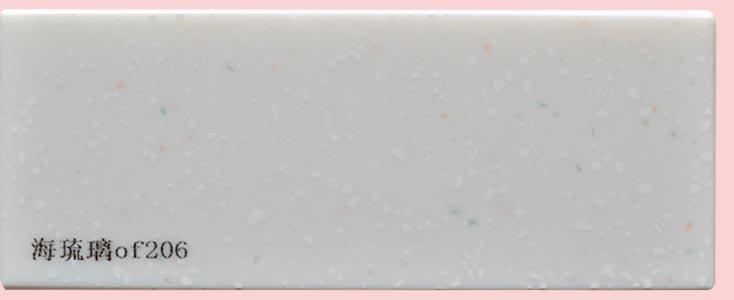 欧斐丽尔-海琉璃OF206